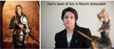 Nasrin - Joan of Arc