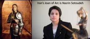 Nasrin - Joan of Arc
