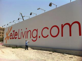 eZeLiving billboard