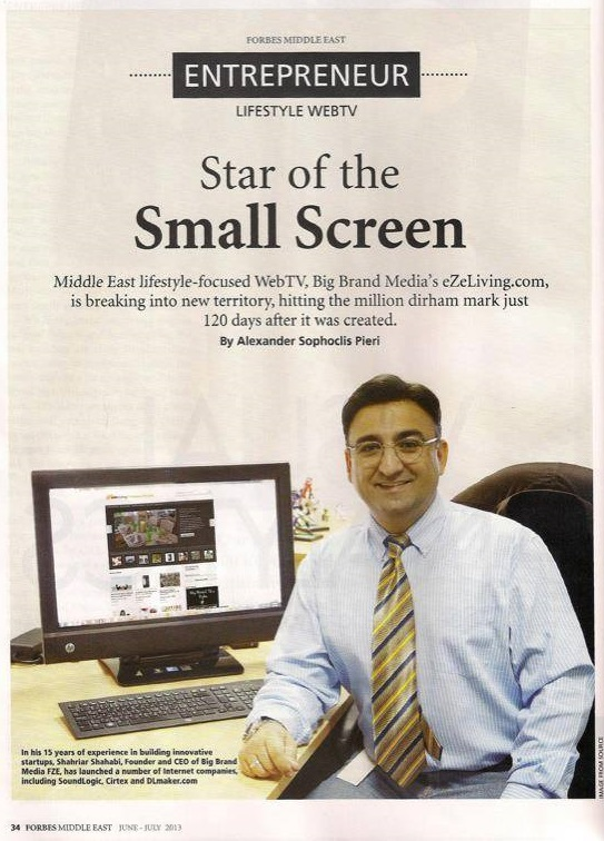 shahriar-in-forbes